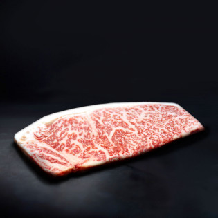 Le Faux-Filet Kagoshima Premier Cru